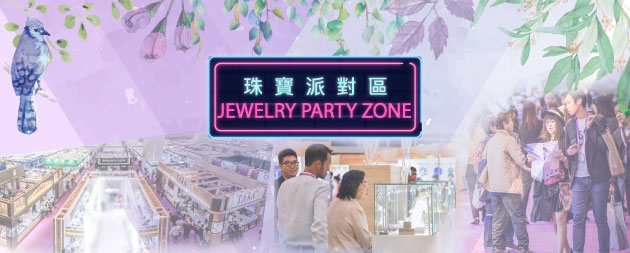 banner_EDM-use_Jewelry-Party-Zone-2018